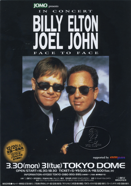ELTON JOHN BILLY JOEL 1997 JAPAN TOUR FLYER HANDBILL