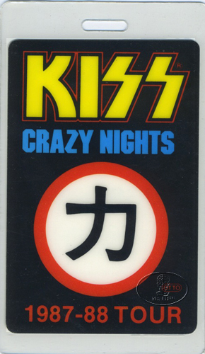 KISS 1987-88 U.S. TOUR LAMINATED BACKSTAGE PASS AA