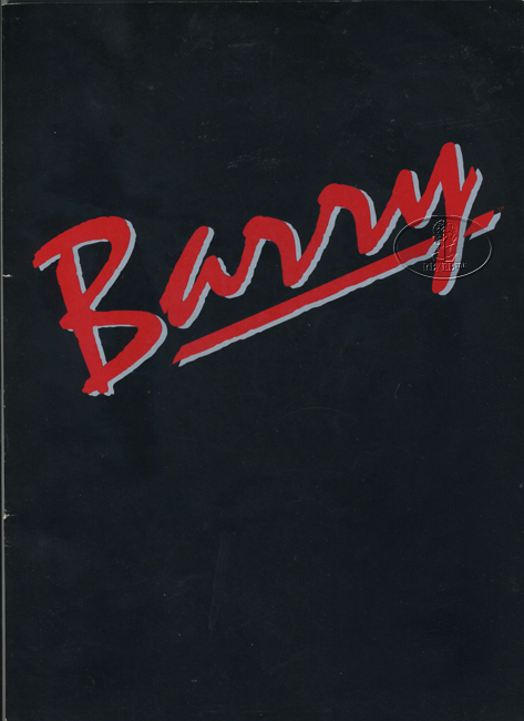 BARRY MANILOW 1982 Tour Concert Program Programme (black cover)