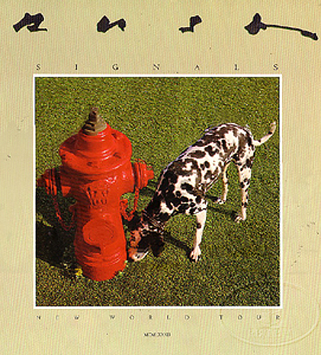 RUSH 1982 SIGNALS Tour Concert Program Programme Book